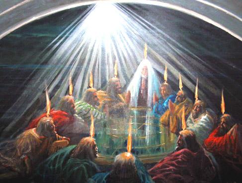 Dons do Espirito Santo